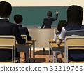學校 教室 小學生 32219765