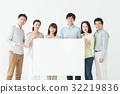 男人和女人 男女 白板 32219836