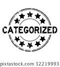 Grunge black categorized round rubber stamp  32219993