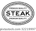 Grunge black premium quality steak oval seal stamp 32219997