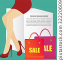 Woman Legs With High Heels Shoes, Copy Space Text 32220609