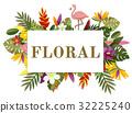Blossom floral natural flat design 32225240
