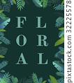 Blossom floral natural flat design 32225578