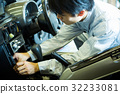 mechanic, gents, male 32233081