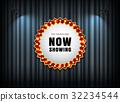 theater, sign, cinema 32234544