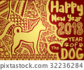 Happy Chinese new year card is Chinese Lantern 32236284
