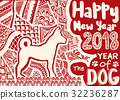 Happy Chinese new year card is Chinese Lantern 32236287