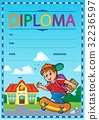 Diploma composition image 7 32236597