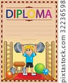 Diploma composition image 8 32236598