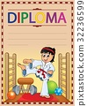Diploma composition image 9 32236599