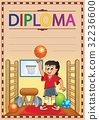 Diploma concept image 1 32236600