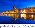 gdansk, poland, old 32237247