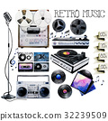 Watercolor musical devices 32239509