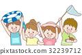 小孩 孩童 兒童 32239712