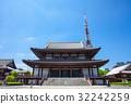 사원 및 도쿄 타워 32242259