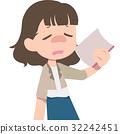 女性热门粉丝自我关心的笔记 32242451