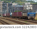 freight, train, goods 32242803