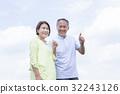 年長 夫婦 一對 32243126