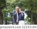 年長 夫婦 一對 32243184