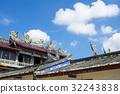 中國 傳統 建築 文化 古蹟 廟宇 宗教 道教 中華 台灣 天空 32243838
