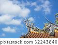 中國 傳統 建築 文化 古蹟 廟宇 宗教 道教 中華 台灣 天空 32243840