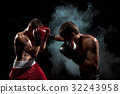 Two professional boxer boxing on black smoky 32243958