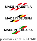Vector set logos Made in Austria, Made in Belgium 32247681