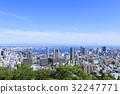 神戶·港口塔·城市景觀 32247771