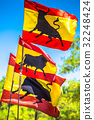 Spanish national official flags. Patriotic symbol 32248424
