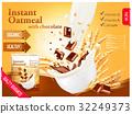 Instant porridge advert concept.  32249373