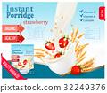 strawberry, milk, vector 32249376