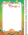 할로윈 메시지 카드 32250509