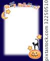 할로윈 메시지 카드 32250510