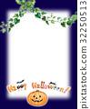 할로윈 메시지 카드 32250513