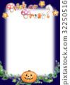 할로윈 메시지 카드 32250516