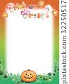할로윈 메시지 카드 32250517