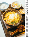 Kimchi nabe in hot plate with rice 32255631