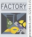 Architect Engineer Factory Industrial Machinery Concept 32261315