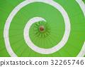 Green umbrella 32265746