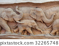 Elephant made from wood, Thailand 32265748