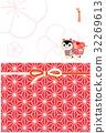 Inu Hariko新年卡日本模式Yuto 32269613