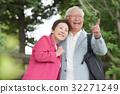 年長的夫婦 年長夫婦 老兩口 32271249