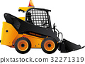 mini bulldozer 32271319