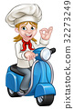 Cartoon Woman Delivery Moped Chef 32273249