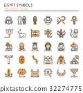 Egypt Symbols   32274775