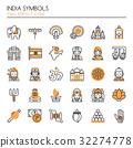 India Symbols   32274778
