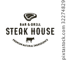 Steak house logo design. Bar and grill logotype 32274829