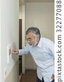 senior, intercom, entryphone 32277088
