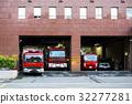 消防局 消防车 救火车 台湾 台北 32277281
