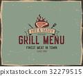 grill, steak, vector 32279515